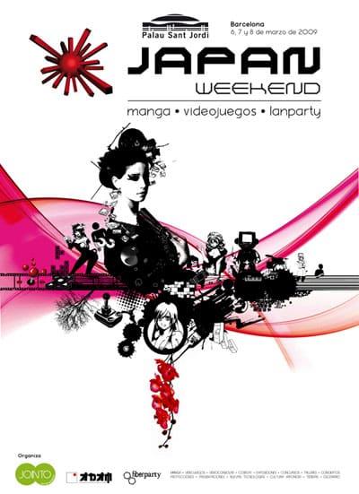 carteljapan-weekend