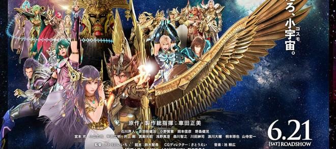 saint-seiya-legend-of-sanctuary-wallpaper-do-novo-poster-promocional-660x294